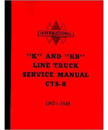 1947 1948 1949 International K Kb Shop Service Repair Manual Engine Drivetrain