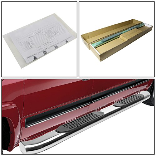 """Nissan Frontier Crew Cab 4"""" Curved Side Step Nerf Bar"""
